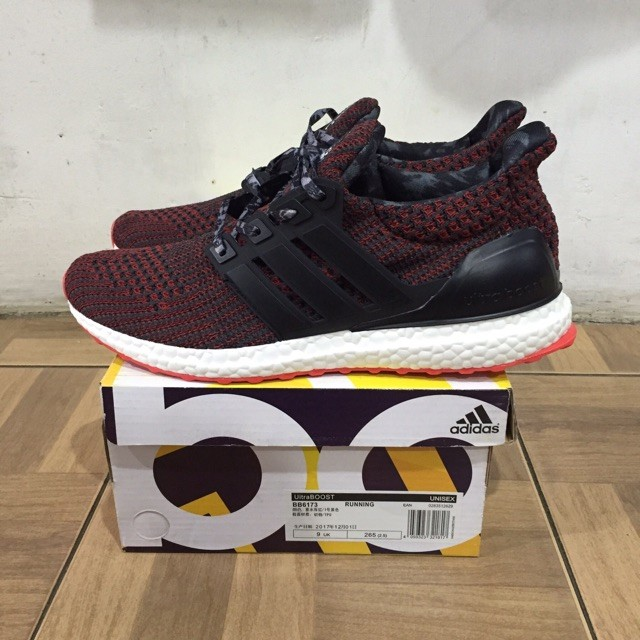 b907ccc4cc4e4 ... chinese new year  sneakers adidas ultra boost 4.0 cny made in vietnam  bnib unauthorized