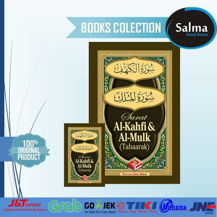 Jual Buku Saku Surat Al Kahfi Al Mulk Tabaarak Ibnu Umar Dki Jakarta Salma Food Store Tokopedia