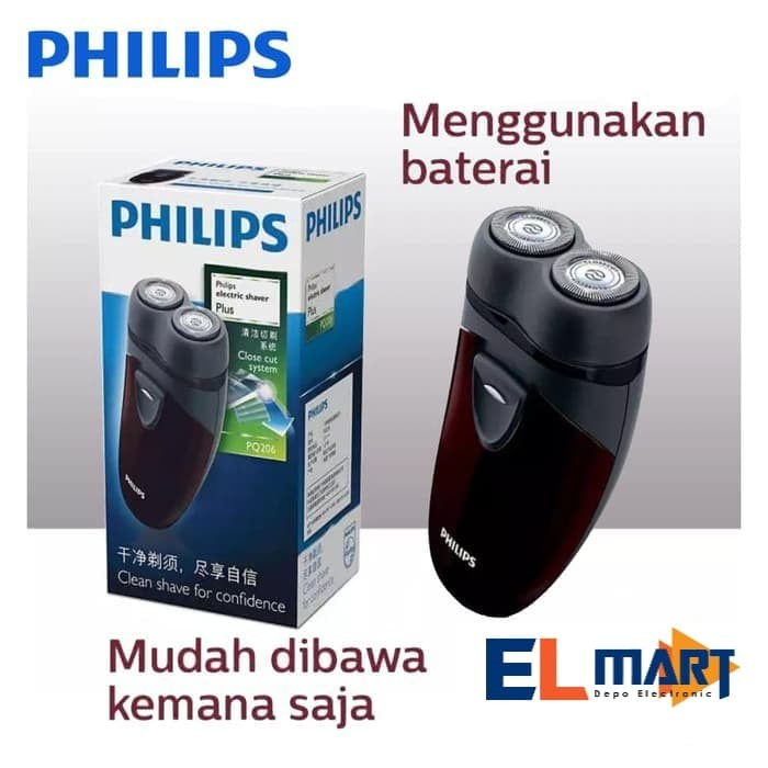 Jual Philips electric shaver PQ206 alat cukur jenggot philips ... d15fab7774