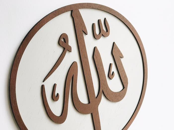 Jual Harga Promo Hiasan Dinding Kaligrafi Arab Allah Bahan Kayu Jakarta Barat Mileniall Tokopedia