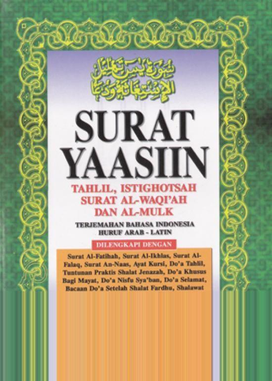 Jual Ori Surat Yaasiin Tahlil Istighosah Surat Al Waqiah Dan Al Mulk Buku Kota Bandung Dv Bookstore Tokopedia