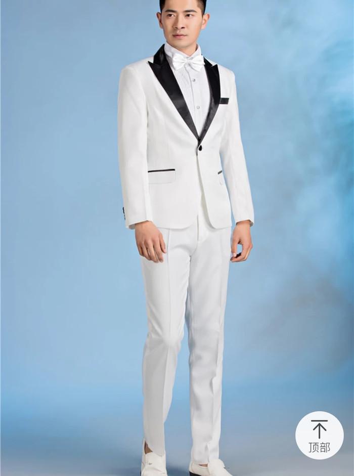 Jual Butik Jas Jsld 01 Setelan Jas Pengantin Pria Putih Elegant Import Kota Kediri Cleonard Store Tokopedia