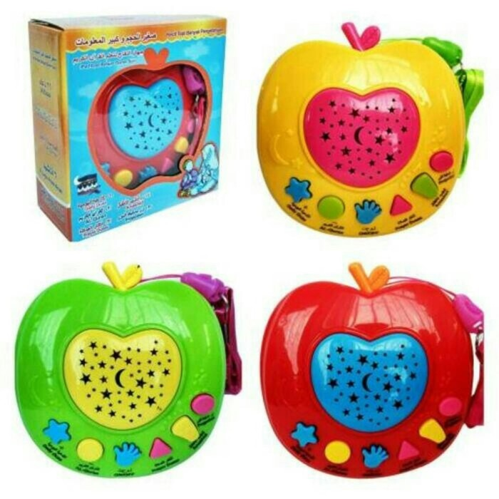 Jual Apple Learning Holy Quran Machine Murah (APEL AL QURAN - APPLE QURAN) - Aneka Sanjaya | Tokopedia