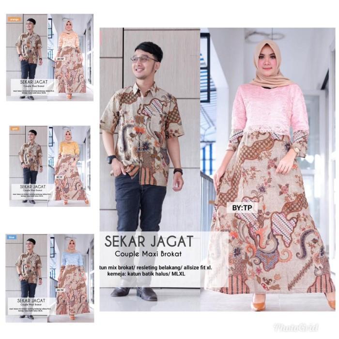 Jual Batik Couple Batik Sarimbit Gamis Maxi Brokat Sekar Jagat Kota Surakarta Anitaolshop Tokopedia