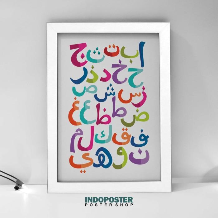 Jual Ip211 Poster Kaligrafi Hiasan Dinding Huruf Hijaiyah 30x40cm Kab Bandung Indoposter Tokopedia