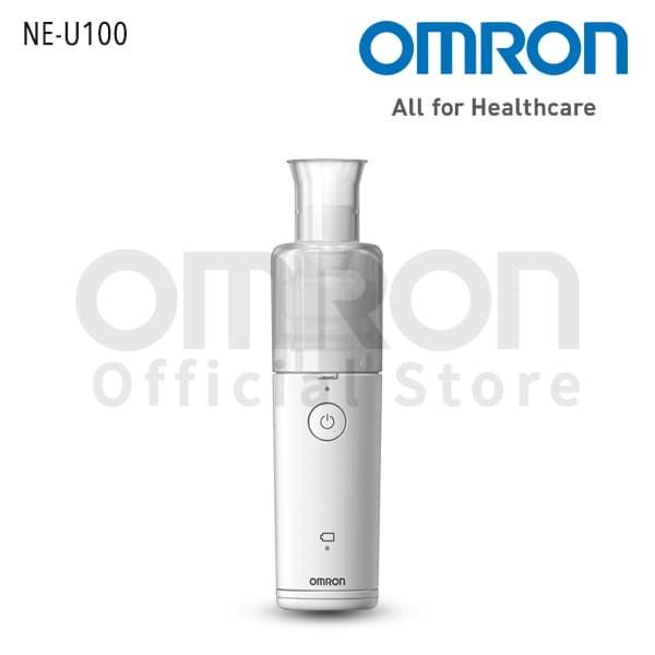 Foto Produk OMRON Compressor Nebulizer NE-U100 dari Omron Healthcare