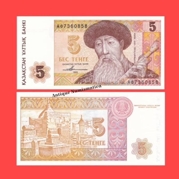 Kazakhstan 1 3 5 Tenge 1993 Set of 3 Banknotes 3 PCS UNC