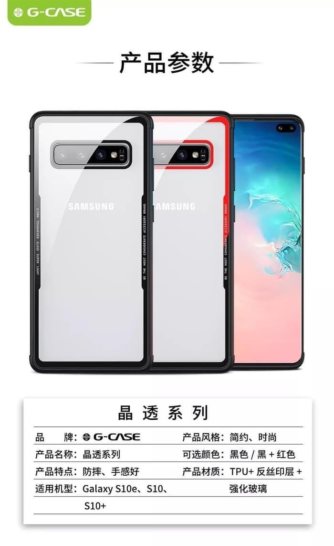 harga Samsung galaxy s10 lite s10e g-case crystal tempered glass bumper Tokopedia.com