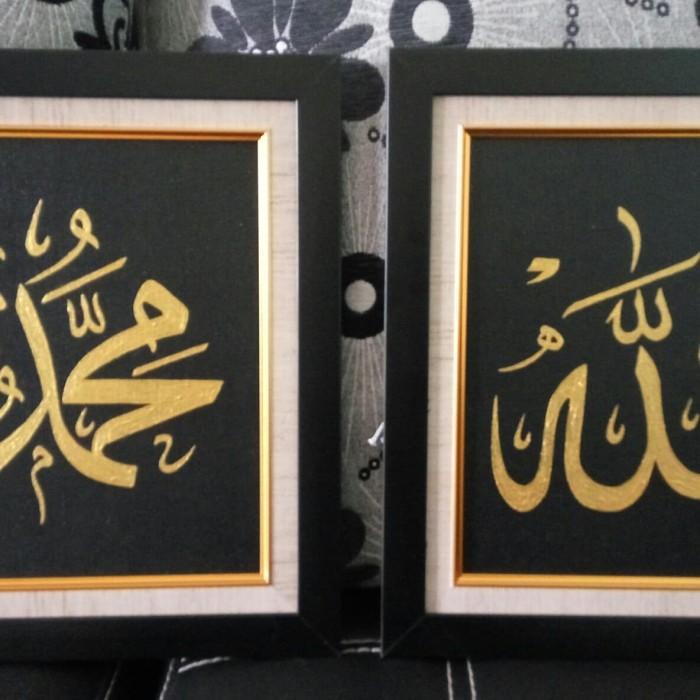 Jual Lukisan Kaligrafi Allah Muhammad Kab Bogor Toko
