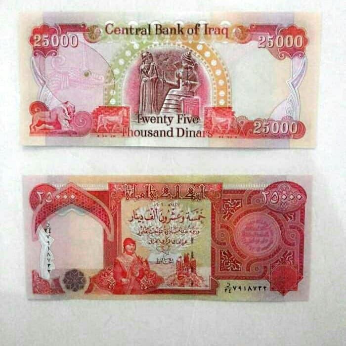 Jual Dinar Iraq Pecahan 25000 Iqd Iraqi
