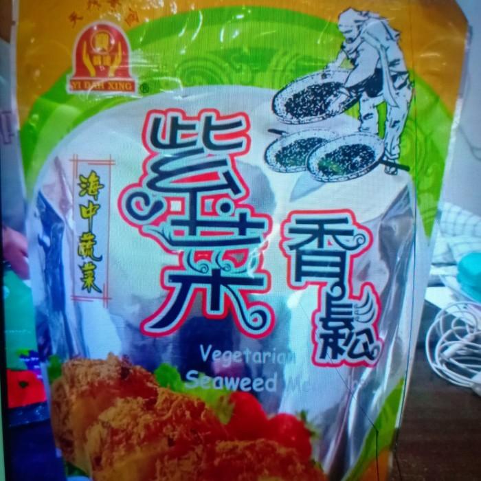 harga Abon yi dah xiang vegetarian seaweed meat floss / abon nori vege Tokopedia.com