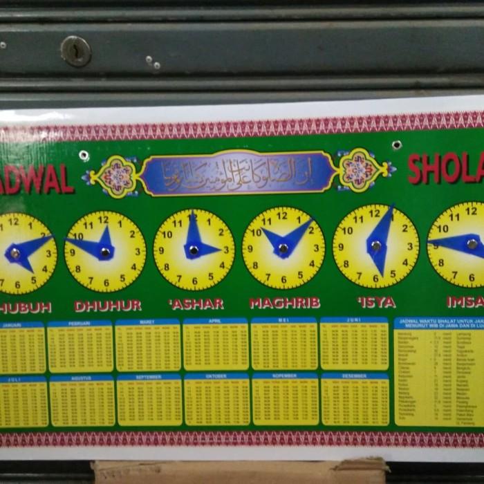 Jual Papan Jadwal Sholat Manual Jakarta Selatan Husen Shope