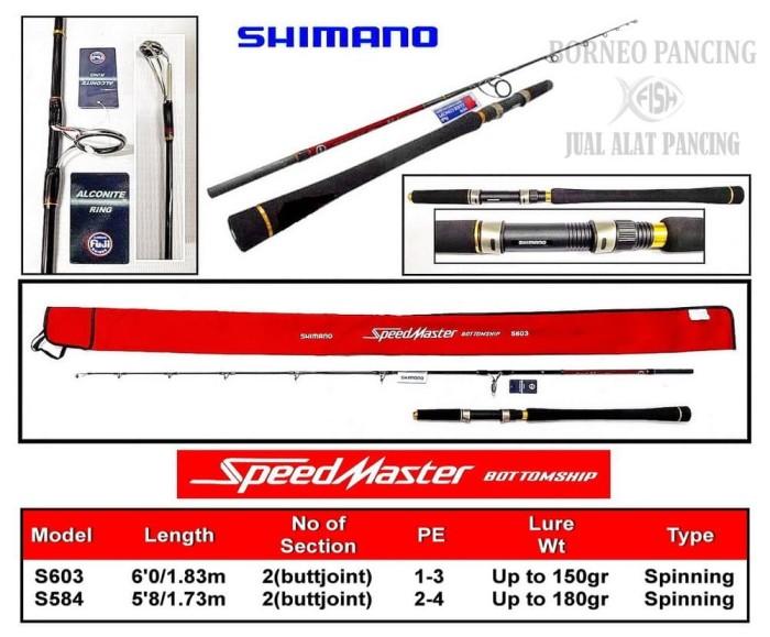 Jual Shimano SpeedMaster Bottomship S-584 SPINNING - DKI Jakarta -  kimung2018 | Tokopedia