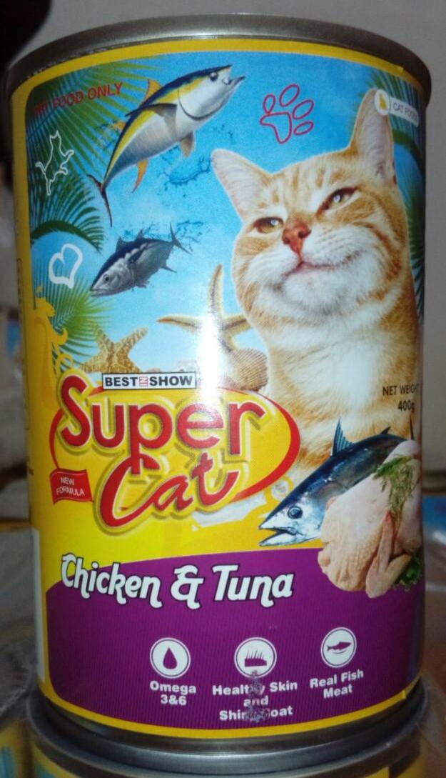 Jual Makanan Kucing Supercat 400 Gr 400gr 12 Kaleng 1 Dus Chicken Tuna Adul Kab Bekasi VonsakuraniponBKS
