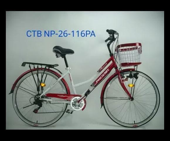 Jual Sepeda Mini Phoenix 26 Cek Harga Di Pricearea Com