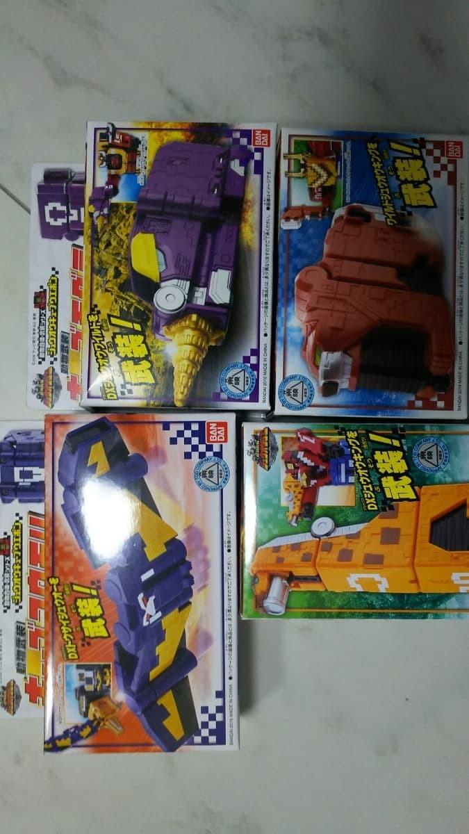 Jual Dx Power Ranger Sentai Megazord Zyuohger Cube Weapon Kab Sidoarjo Kid0 Place