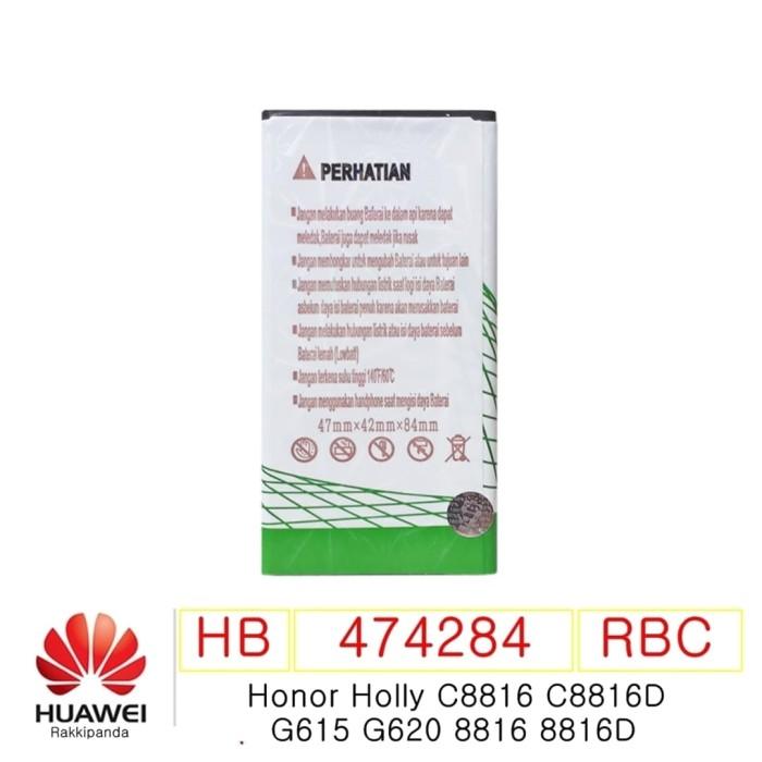 Jual Baterai Huawei Honor Holly C8816 Y550 HB474284RBC Double IC Protection  - Kab  Tangerang - nohan - OS | Tokopedia