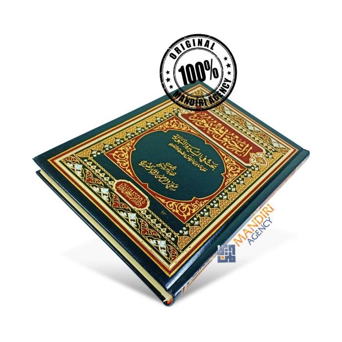 harga Ar rahiq al makhtum - mubarakfury Tokopedia.com