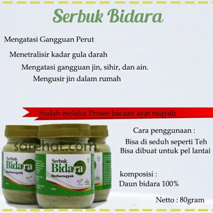 Jual serbuk Bidara / herbal ruqyah / bidara bubuk - Kab  Bandung Barat -  ABATA HERBAL | Tokopedia
