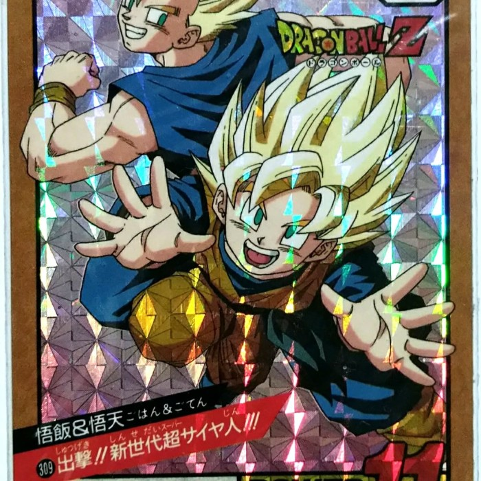 Kartu Dragon Ball