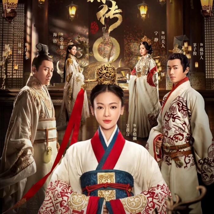 harga Dvd serial silat 2019 : the legend of hao lan 6disc Tokopedia.com