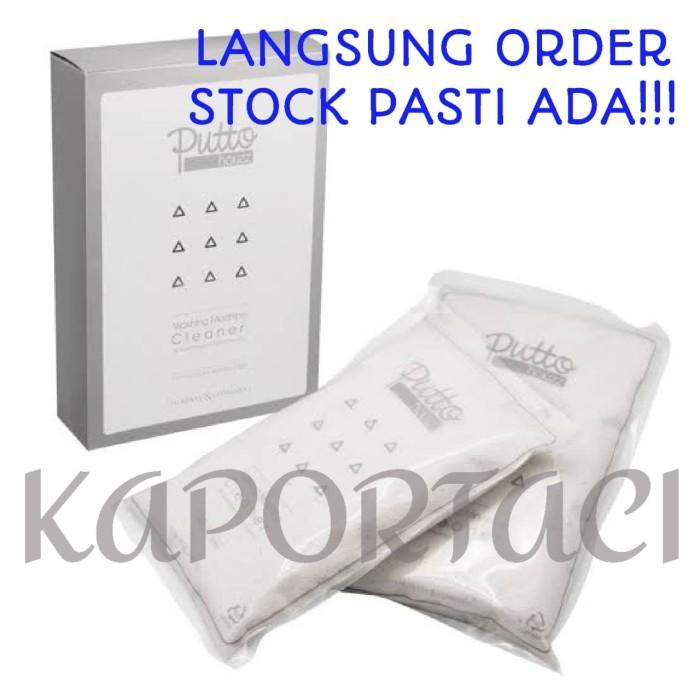 Foto Produk Putto Houzz Washing Machine Cleaner Agabang (1 pack) - Stock pasti ada dari kaportaci