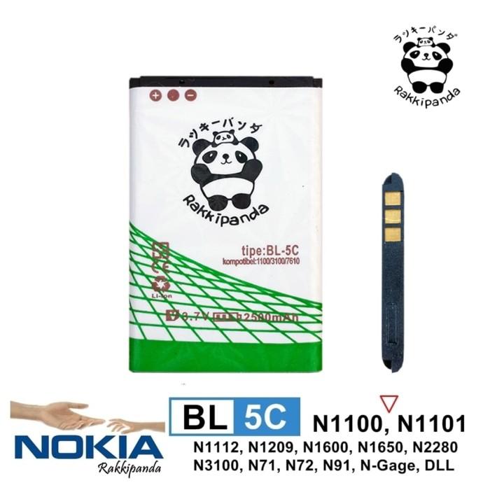 Foto Produk Baterai Nokia BL5C BL-5C BL 5C Double IC Protection dari nohan