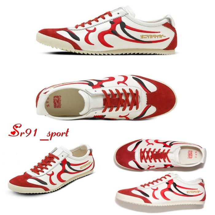 online store 6a0b6 65fc5 Jual Sepatu asics onitsuka tiger mexico 66 kabuki red - DKI Jakarta -  Zila94_Store | Tokopedia