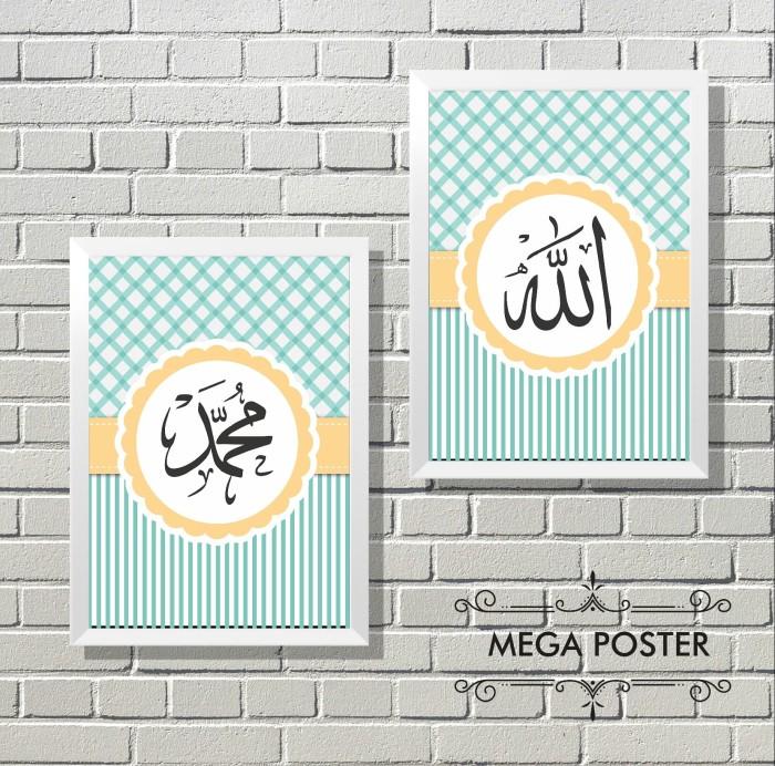 Jual Poster Kaligrafi Hiasan Dinding Pigura Bingkai Kota Tasikmalaya Mega Poster Tokopedia