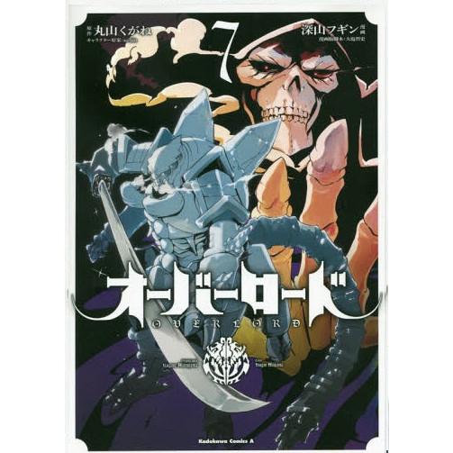 [bahasa jepang] manga overlord vol 7