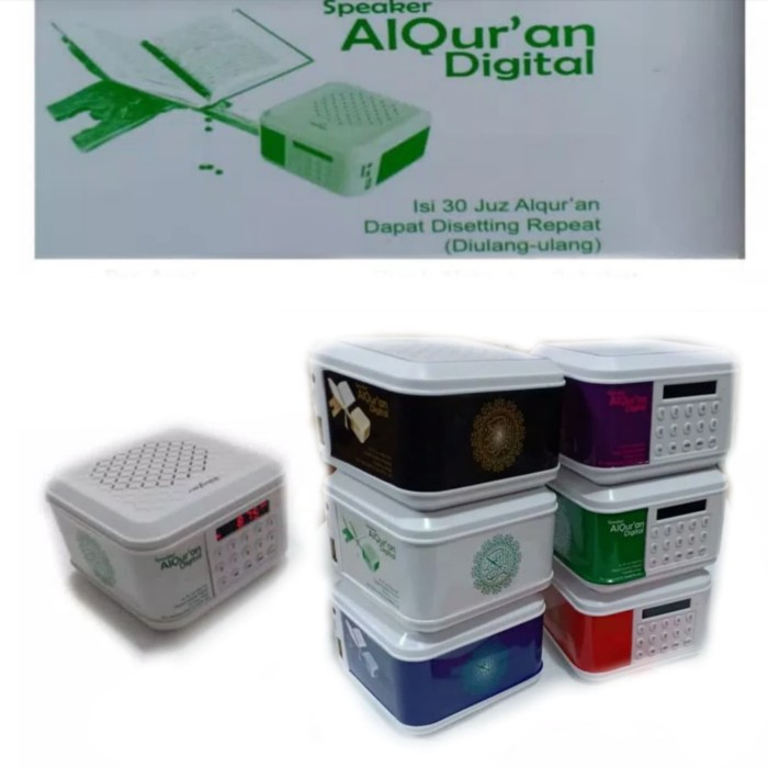 Foto Produk speaker hafalan alquran tp600 / speaker advance tp 600 digital alquran dari Sunly elektronik