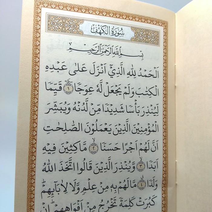 Jual Surat Al Kahfi Al Mulk Surat Al Kahfi Al Mulk Tabarak Promo Kota Bekasi Galleryislam Tokopedia