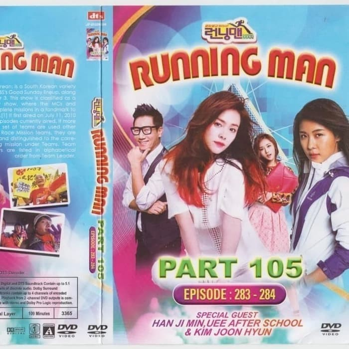 Jual SALE !!! DVD Seri Korea : Running Man part 105 eps 283-284 - DKI  Jakarta - Lumayan5177 | Tokopedia