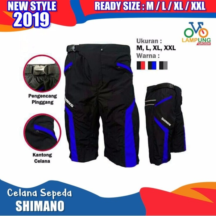 Jual Celana Padding Sepeda MTB SHIMANO 002 TERLARIS