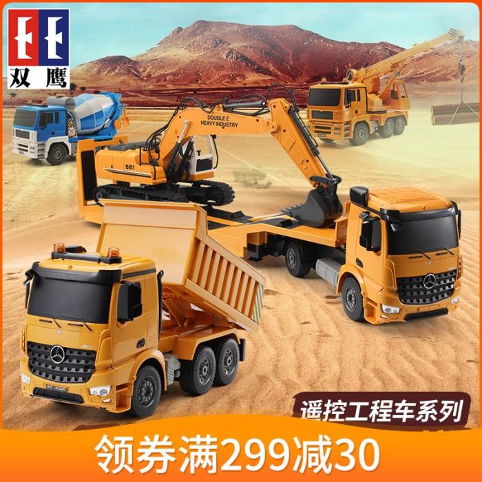 Jual Double Eagle Remote Excavator Dump Truck Engineering Vehicle Large F Kab Bekasi Robinberano25 Tokopedia