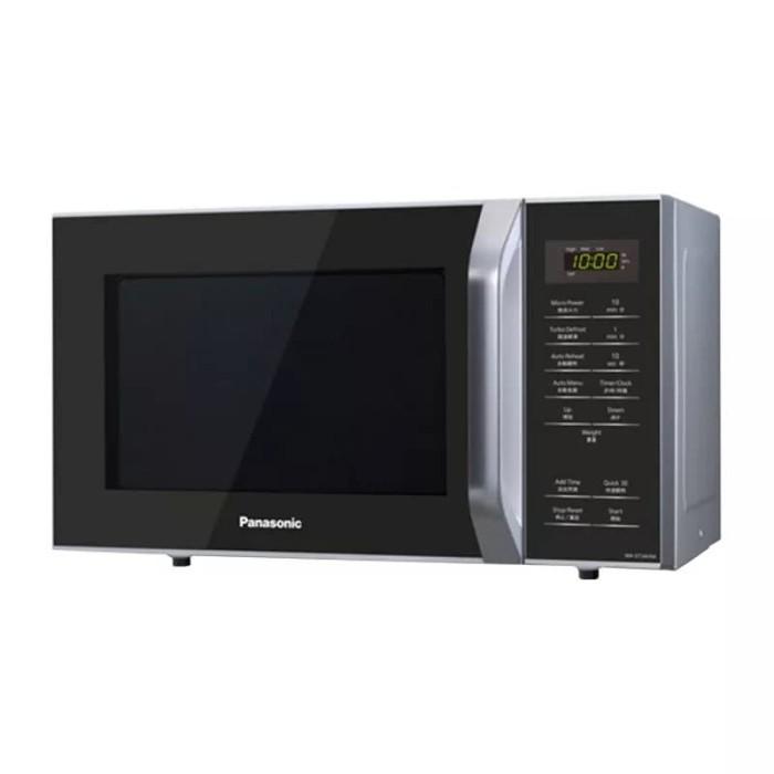 harga Panasonic nnst34hmtte - microwave digital 25 liter 800 watt Tokopedia.com