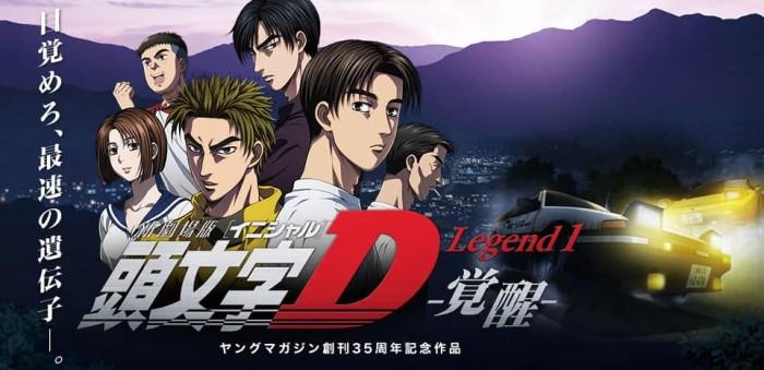 harga Kaset dvd film anime initial d full episode lengkap sub indo Tokopedia.com