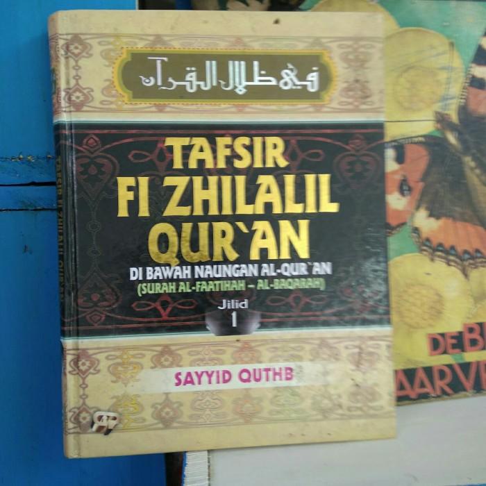 book quran banglaable zilalil tafsir fi