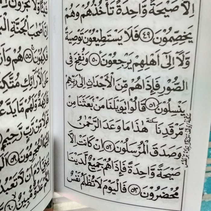 Jual Surat Yasin Dan Tahlil Arab Dki Jakarta Qurani Store Tokopedia