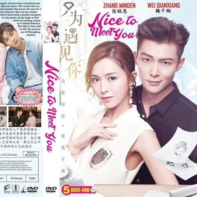Jual DVD Series China 2019 : Nice To Meet You 5disc - Jakarta Timur -  Lumayan5177 | Tokopedia