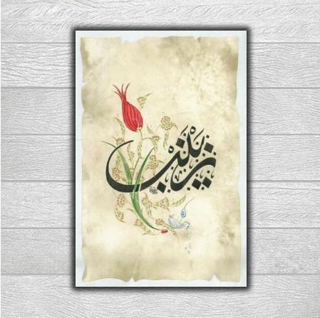 Jual Hiasan Dinding Poster Kayu Kaligrafi Arab Dekorasi Rumah Masjid Kl26 Kota Bogor Bieshop16 Tokopedia