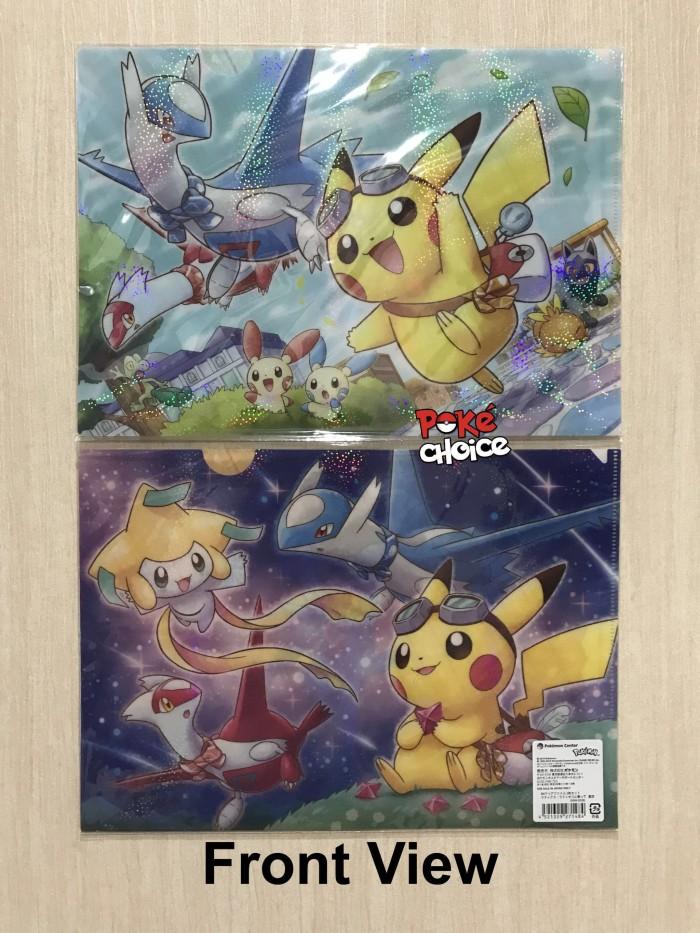 Pikachu /& Latios Plush Doll Riding Latias /& Latios Pokemon Center Japan Original