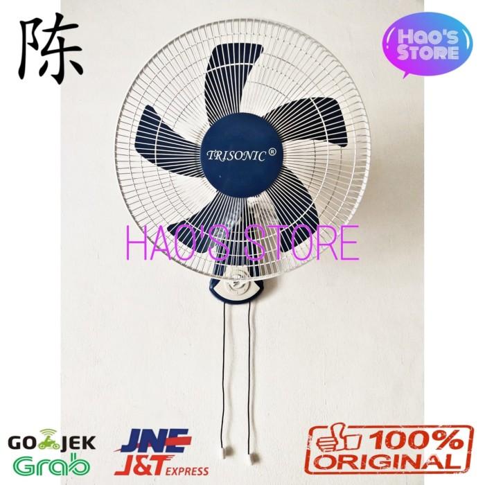 Kipas Angin Dinding / Wall Fan / Wallfan Trisonic JARING BESI 16 Inch