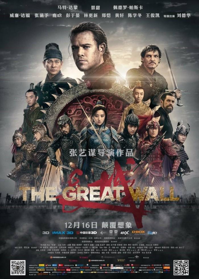Jual Great Wall 2016 Kab Bogor Ry Collection Tokopedia