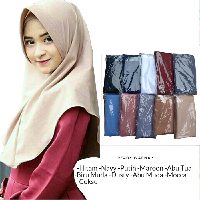 Jual Hijab Instan Jilbab Instan Kerudung Instan Coklat Susu Kota Tasikmalaya Samuslim Wear Tokopedia