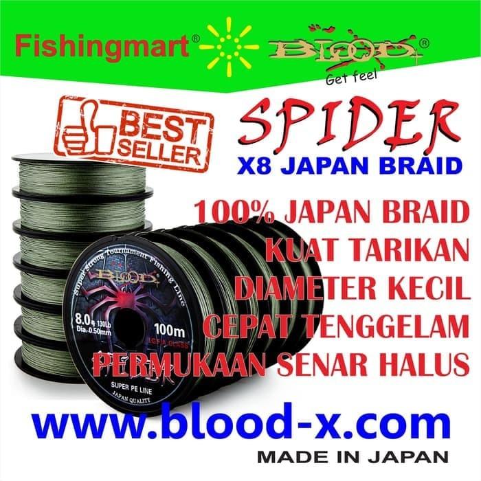 harga Pe blood spider 1 dia 0.18mm - 28lb - (100 m ) Tokopedia.com