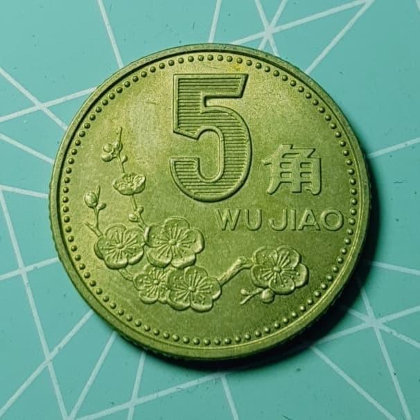Gambar Uang Koin 100 China Jual Koin Mata Uang China 5 Kota Bandung Tokokios Tokopedia