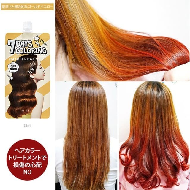 Jual Missha 7 Days Coloring Hair Treatment Pink Brown Original Dki Jakarta Yupishop Tokopedia