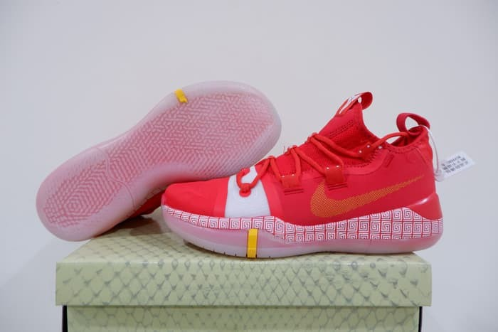 Jual Sepatu Basket Kobe AD A.D Exodus