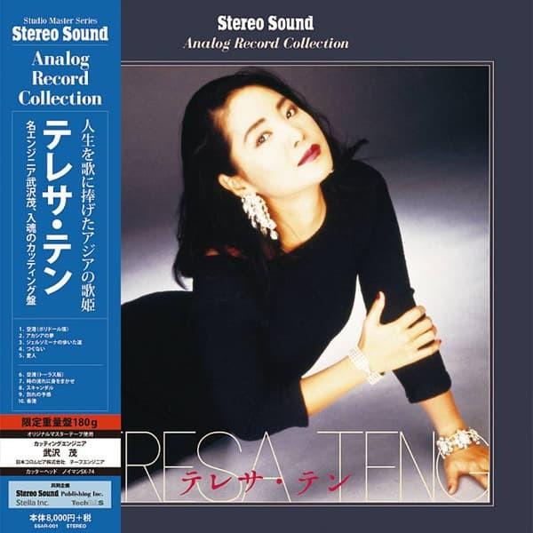 harga Lp / vinyl teresa teng テレサ・テン Tokopedia.com